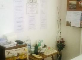 Масажно студио Янат