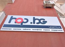 Hop.bg