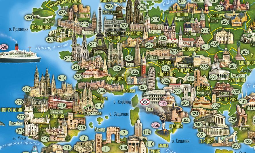 Stenna Ilyustrovana Karta Na Blgariya Evropa Ili Sveta Razgrabena