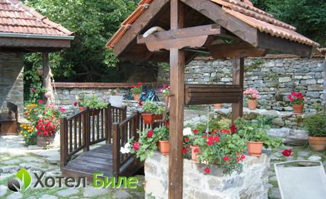 През Юни и Юли в Троянския Балкан! 5 нощувки със закуски и вечери, плюс ползване на топъл басейн - в с. Бели Осъм
