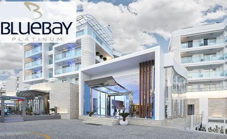 Нова година в Мармарис! 4 нощувки All Inclusive в Хотел Blue Bay*****