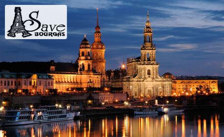 Предколедна екскурзия до Залцбург, Мюнхен, Прага, Дрезден, Виена и Будапеща! 5 нощувки със закуски, плюс транспорт