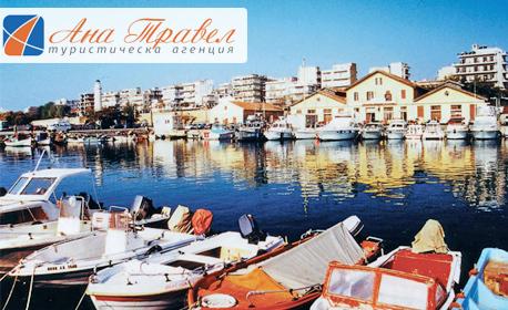 Съботна разходка и плаж в Гърция! Еднодневна екскурзия до Александруполис