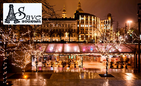 Новогодишна екскурзия до Виена и Будапеща! 3 нощувки със закуски и 2 вечери, плюс транспорт