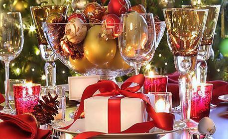 За Коледа в Банско! 2 или 3 нощувки със закуски и вечери, едната от които празнична, плюс SPA