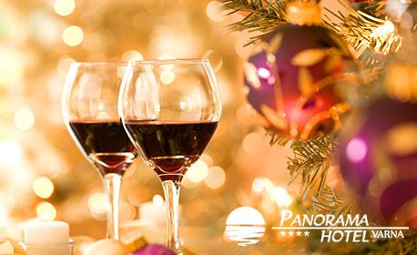 Релакс във Варна! 1 или 2 нощувки със закуски, или нощувка със закуска и празнична вечеря за Коледа или Нова година