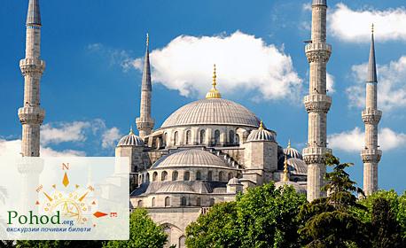 Разходка в Турция! Еднодневна екскурзия до Одрин - с нощен преход