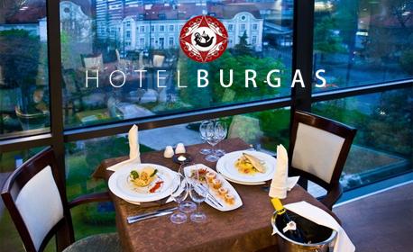 Уикенд в Бургас! Нощувка със закуска за един или двама
