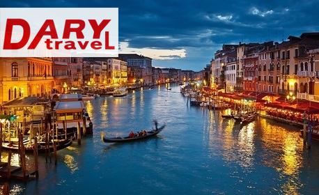 Романтична Тоскана! Екскурзия до Италия през Март, с 5 нощувки със закуски и самолетен билет