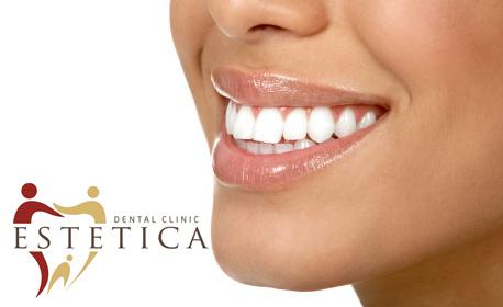 Почистване на зъбен камък с ултразвук и полиране, плюс обстоен преглед и план за лечение