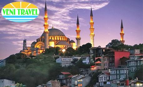 Разходка и шопинг в Турция! Еднодневна екскурзия до Одрин на 19 Декември