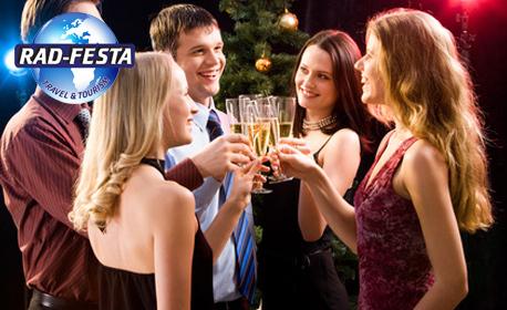 Нова година в Солун! 2 или 3 нощувки със закуски в Grand Hotel Palace 5*