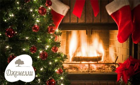 Коледа в Обзор! 2 или 3 нощувки със закуски, плюс празнична вечеря