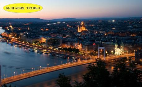 Предколедна екскурзия до Будапеща и Виена! 3 нощувки със закуски и транспорт