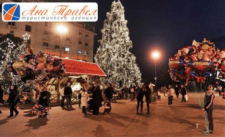 Предколеден шопинг в Солун! Нощувка със закуска и транспорт