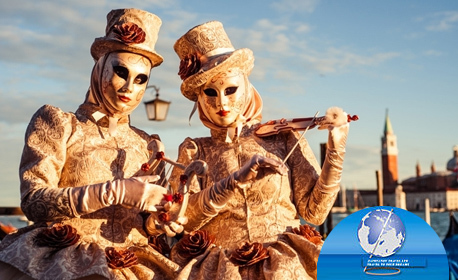 Посети Карнавала във Венеция! 2 нощувки със закуски, плюс транспорт, пътни такси и възможност за Верона и Падуа