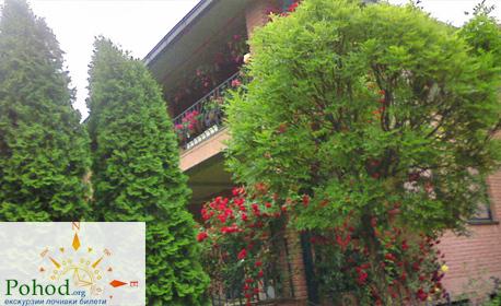 В Сърбия за Фестивала на шушеницата! Еднодневна екскурзия до Цариброд на 16.11