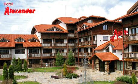 Открий ски сезона в Банско! 2 или 3 нощувки със закуски, топъл минерален басейн и SPA, и транспорт до лифта