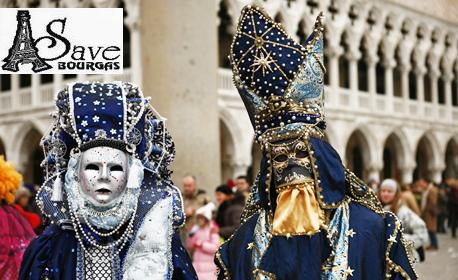 Екскурзия до Италия по време на Карнавала във Венеция! 2 нощувки със закуски и транспорт
