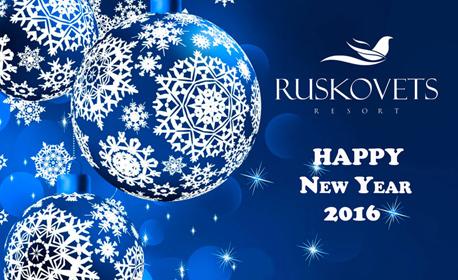 Нова година в Добринище! 3 или 4 нощувки със закуски и празничен куверт, плюс SPA