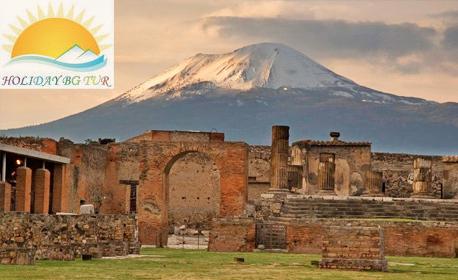Пролетна екскурзия до Флоренция, Рим, Римини и Сан Марино! 5 нощувки със закуски, плюс самолетен и автобусен транспорт