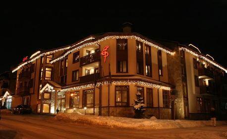 Декември в Банско! Нощувка със закуска и вечеря