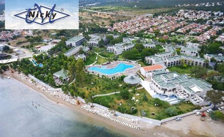 Ранни записвания за Майски празници в Дидим, Турция! 5 нощувки Ultra All Inclusive в Aurum SPA & Beach Resort 5*