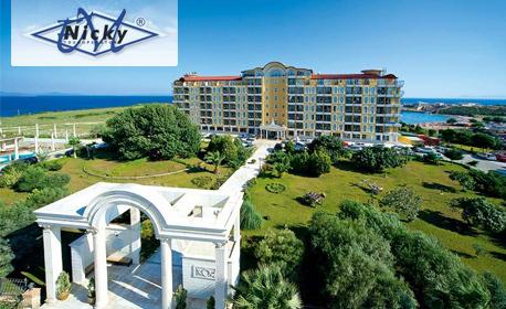 Ранни записвания за майски празници в Дидим, Турция! 5 нощувки All Incl. в Didim Beach Resort Elegance 5*