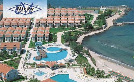 Ранни записвания за Майски празници в Дидим! 5 нощувки на база Ultra All Inclusive в Majesty Club Tarhan Beach 4*