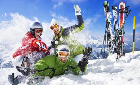 На ски в Банско! 3 или 4 нощувки със закуски - с 2 или 3 вечери