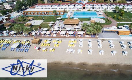 Ранни записвания за Майски празници в Кушадасъ! 5 нощувки All Inclusive в Risus Aqua Beach Resort****