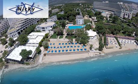 Ранни записвания за майски празници в Дидим! 5 нощувки All Inclusive в Carpe Mare Beach Resort****