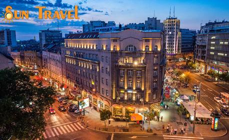 Нова година в Белград! 2 нощувки със закуски и транспорт