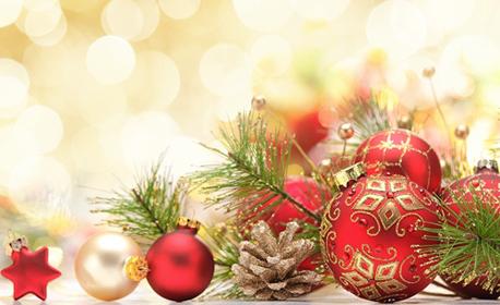Коледа край Габрово! 1 или 2 нощувки със закуски и празнични вечери