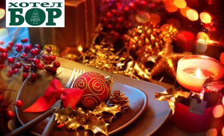 За Коледа край Банско и Разлог! 2, 3 или 4 нощувки със закуски и вечери, едната празнична, плюс SPA