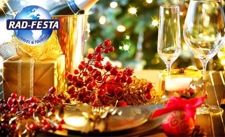Коледа в Неа Каликратия, Гърция! Екскурзия с 3 нощувки със закуски - без или със две вечери, плюс транспорт