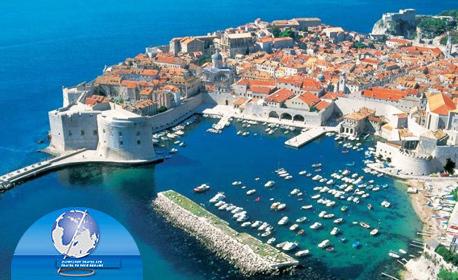 Екскурзия до Босна и Херцеговина, Хърватия и Черна гора през Май! 4 нощувки със закуски и транспорт