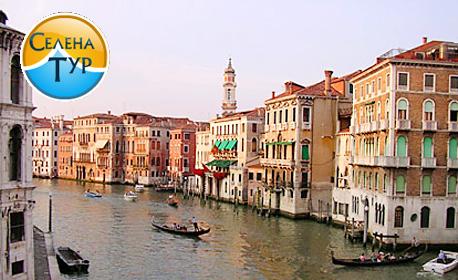 Петдневна екскурзия до Италия през Март, с 3 нощувки със закуски и транспорт