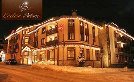 Нова година в Банско! 3 или 4 нощувки със закуски и празнична вечеря