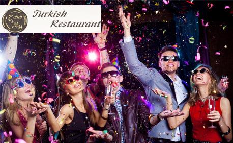 Новогодишен куверт с меню, напитки и празнична програма с DJ и томбола