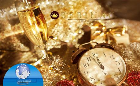 Нова година в Сърбия! 2 нощувки със закуски и празнични вечери, с възможност за доплащане за транспорт