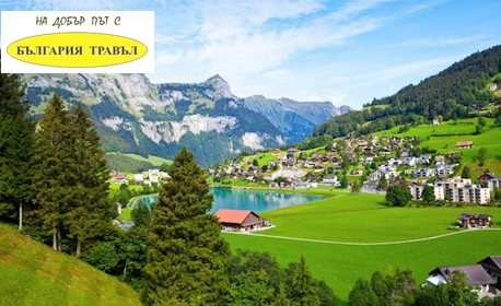 Екскурзия до Берн, Люцерн, Цюрих, Женева, Монтрьо, Венеция и Милано! 4 нощувки със закуски, плюс транспорт