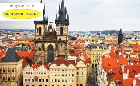 Last Minute екскурзия до Будапеща и Прага! 3 нощувки със закуски и транспорт