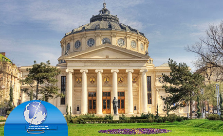 През Ноември до Синая и Букурещ! 2 нощувки със закуски, плюс транспорт и възможност за Бран и Брашов