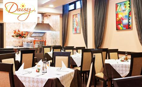 Ски почивка в Боровец! Нощувка със закуска и вечеря за двама