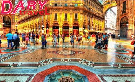 Екскурзия до Италия и Френска ривиера! 5 нощувки със закуски, плюс транспорт