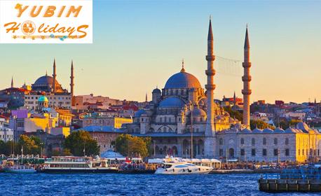 За 8 Март в Истанбул! 2 нощувки със закуски, плюс транспорт и посещение на Одрин