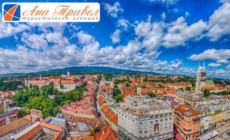 Екскурзия до Загреб, Верона и Венеция! 3 нощувки със закуски, транспорт и възможност за Милано и езерото Гарда