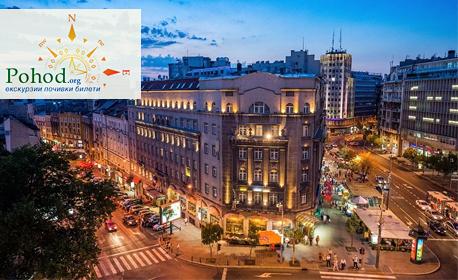 На бирфест в Белград! Нощувка със закуска, плюс транспорт и възможност за Нови Сад