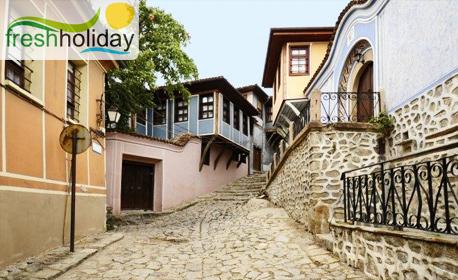 Еднодневна екскурзия до Пловдив и Бачковския манастир на 30 Март